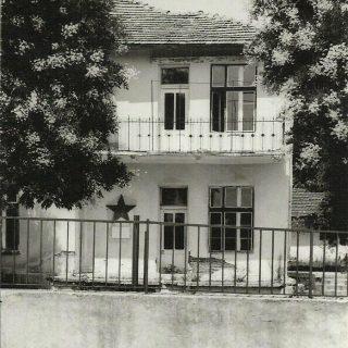 Na Frotingamovoj Upravnoj zgradi šezdesetih godina smešten je internat Sima Pogačarević. (Snimio T. Simonović,1968.)