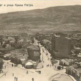 Glavna ulica Džona Frotingama u Skoplju 1919, kasnije ulica kralja Petra