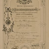 Jugoslovenska kruna II reda Džonu Frotingamu-1931.