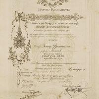 Orden Svetog Save III stepena Jeleni Lozanić Frotingam-1931.