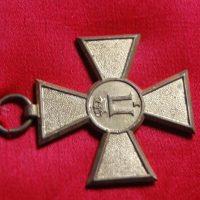 Spomenica na rat 1913. odlikovanje koje je ustanovio kralj Petar I 25.11.1913. dodeljeno je Frotingamu