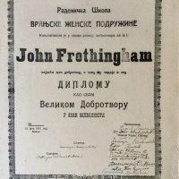 Radenička škola najvećem dobrotvoru, 15.6.1921.