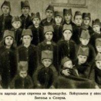 Druga grupa dece prikupljena u okolini Bitolja i Soluna u isčekivanju da krenu u Francusku
