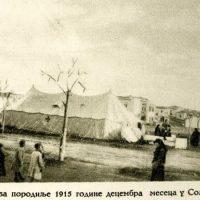 Frotingamovi šatori za porodilje i siročad, Solun decembra1915. Postavila ih je Darinka Grujić